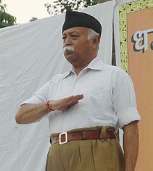 Sarsanghchalak Mohan Madhukar Bhagwat,Swayamsevaks