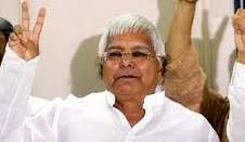 Lalu Prasad Yadav,लालू प्रसाद यादव,Lalu Prasad Yadav Latest News, Videos, Photos,Bihar,
