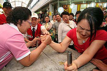 Woman breaks woman's arm