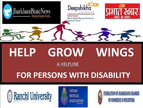 help-grow-wings
