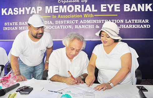 Kashyap Memorial Eye Hospital