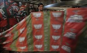 BJP_posters_generic_650_bigstry