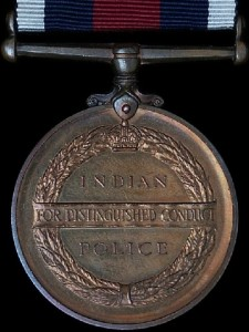 4026_S_indian_police_medal