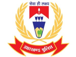Jharkhand-Police-Logo-Pardaphash