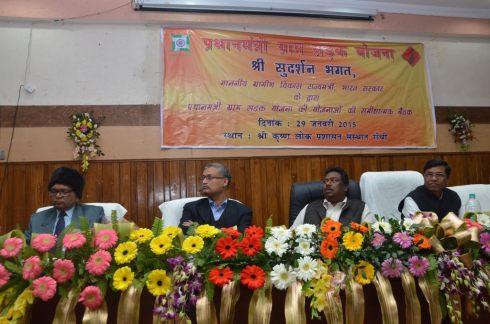 Pradhan-Mantri-Gramin-Sadak-Yojna-001