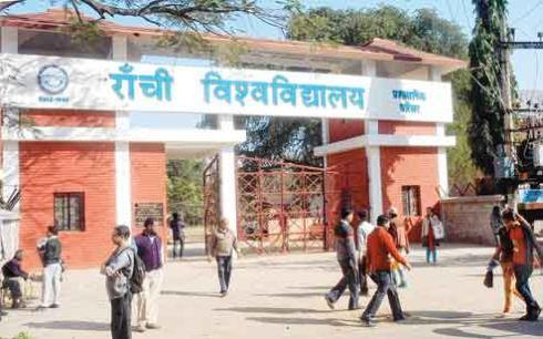 Ranchi-university-convocation-Ranchi-University-3