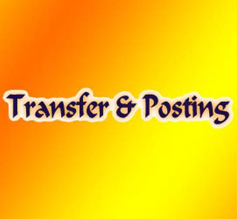 Transfer-003