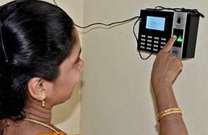 biometric-attendance-system