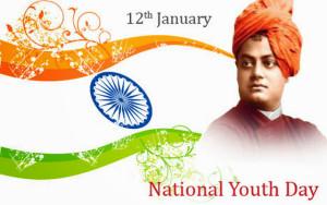 Swami Vivekananda birthday - National Youth Day of India