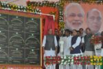 rajnath-singh-and-jharkhand