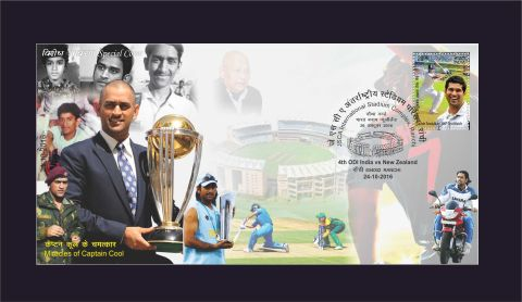 It shows picture of the India Post's Cmmeorative Special Cover showing MS Dhoni  at JSCA,Ranchi.