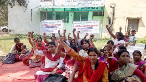 *Picture shows Kasturba Gandhi Girls (Residential) School teachers up in arms against the state government led by Chief Minister Raghubar Das in Ranchi,Jharkhand on October 13,2016.