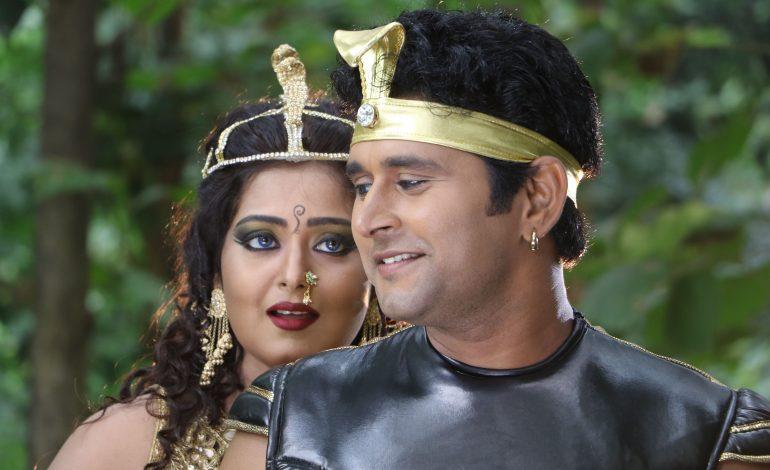 यश कुमार की फिल्म 'नागराज' का फर्स्ट लुक आउट
