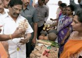 Sidda introduces Biodiversity Center