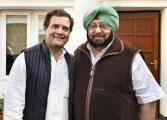 Amarinder meets Rahul