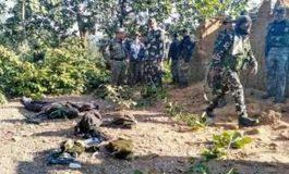मनिका के सिक्की-सेरेनदाग जंगल मे मुठभेड़, एनकाउंटर में 5 नक्सलियों के मारे जाने की पुष्टि