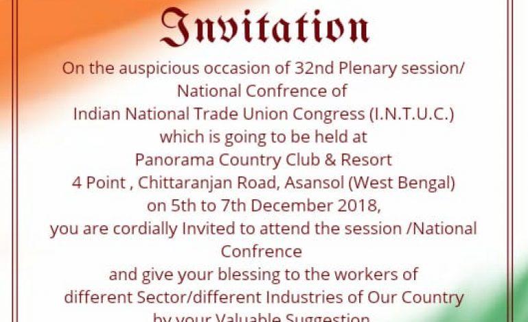 इंटक का ३२वां राष्ट्रीय अधिवेशन ददई दुबे की अगुवाई में शुरू